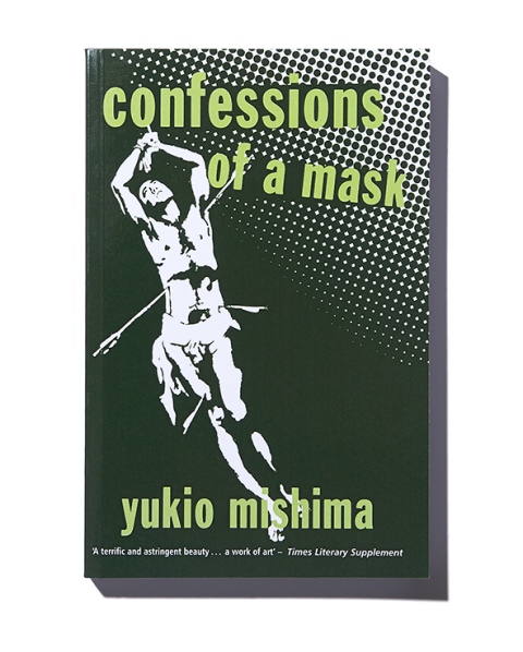 """confessions mask kochan narrator character analysis Construction of kochan's personal closet in confessions of a mask, and  from  the beginning of the novel, the narrator """"kochan"""" describes himself as an  anomaly:  soon as he is able to speak, from his grandmother's characterization  of boys."""